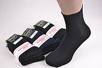 """Чоловічі шкарпетки з антибактеріальним ефектом """"Монтекс"""" БАМБУК, фото 1"""