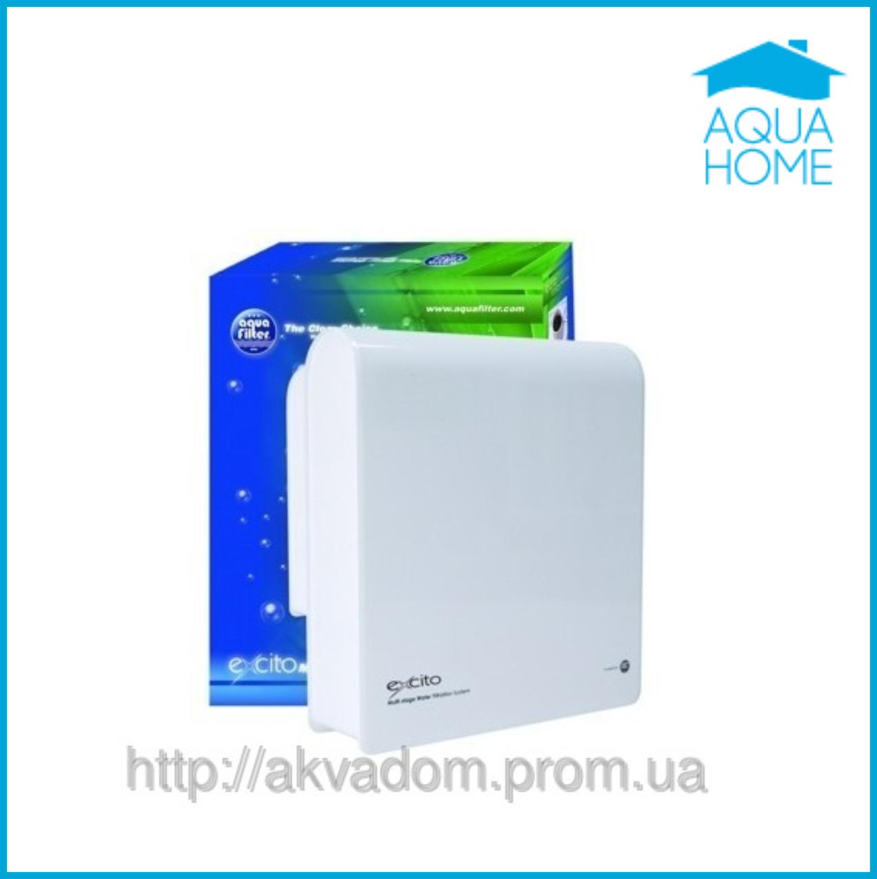 Система очистки воды 5 ступеней воды Aquafilter Exito - Аквадом  фильтры для очистки воды,насосы для воды, увлажнители,отопление,химия для бассейнов в Харькове