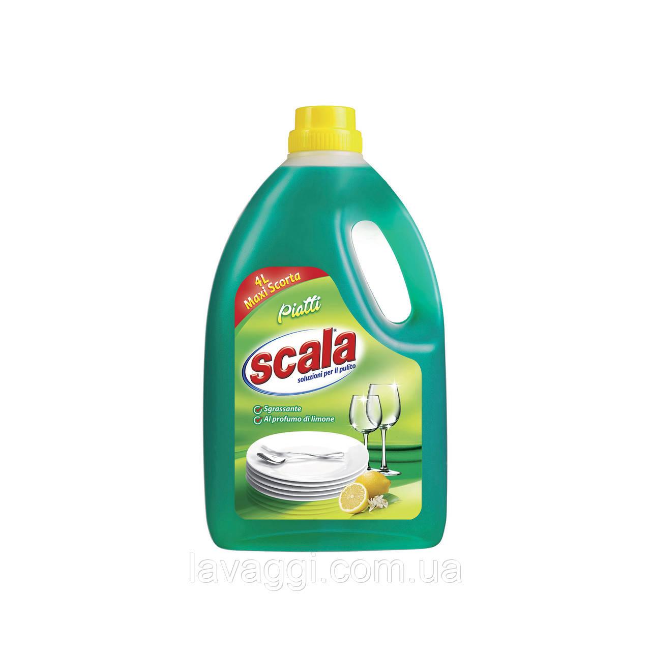 Засіб для миття посуду Scala Piatti Limone 4L