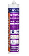 Герметик силиконовый санитарный белый LACRYSIL, 280 мл