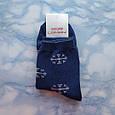 Носки женские махровые синие размер 36-41, фото 3