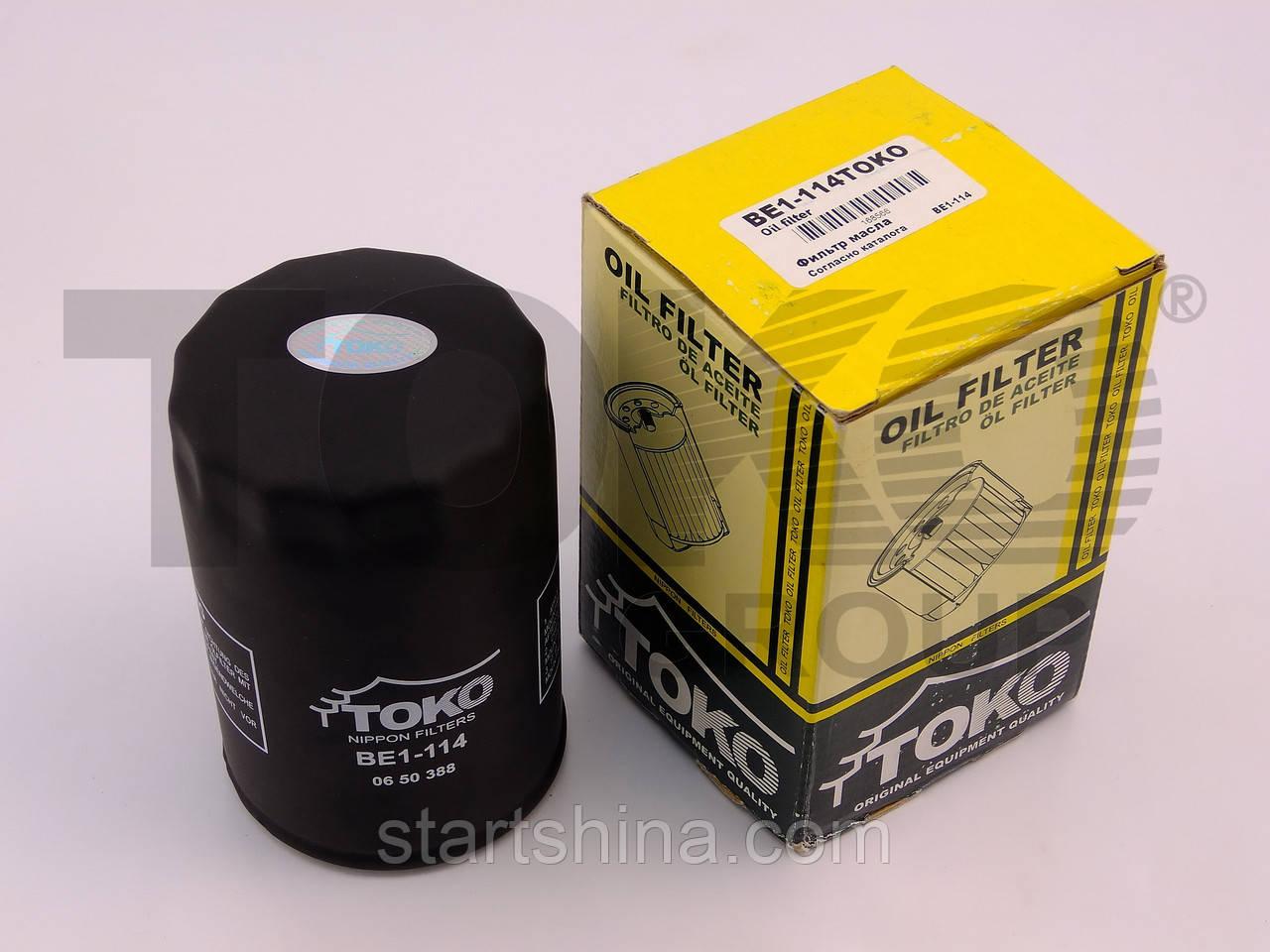 Фильтр масляный (вставка) TOKO Opel Kadett 1.6D, Astra 1.7D T1143014