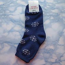 Носки женские махровые синие размер 36-41