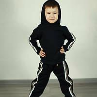Детский костюм для мальчика на флисе| Дитячий костюм для хлопчика