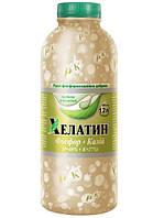Хелатин Фосфор-Калий 1.2л
