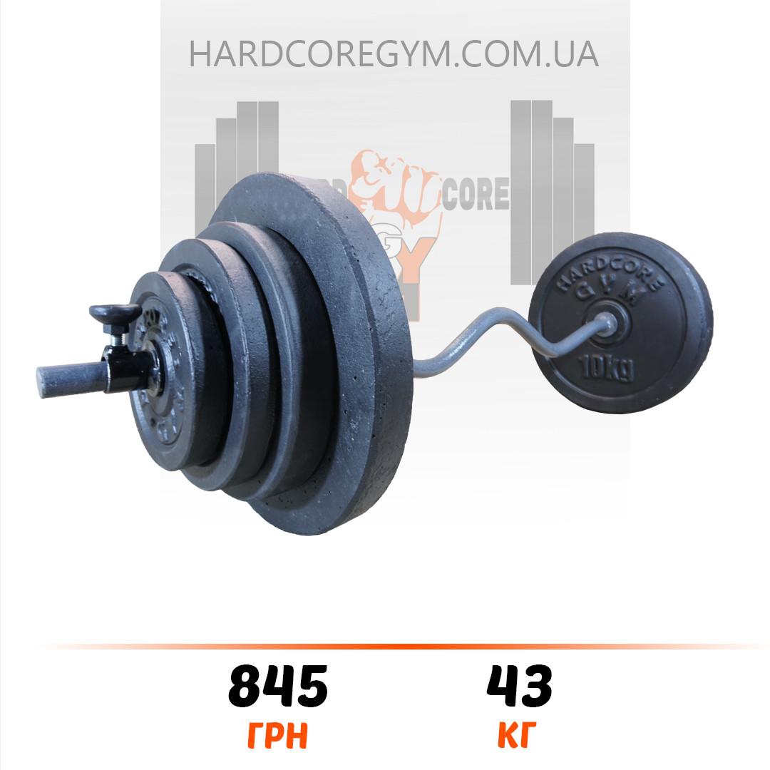 Штанга W-подібна 1,15 м | 43 кг