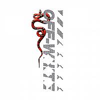Термонаклейки на плащи Логотип (ss6 черн)