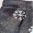 Носки женские махровые тёмно-серые размер 36-41, фото 4