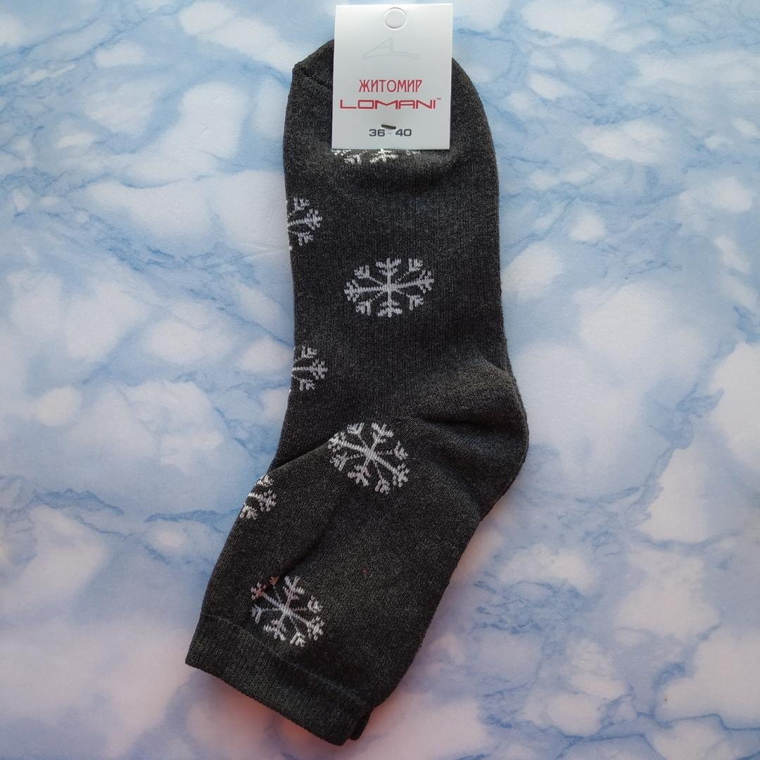 Носки женские махровые тёмно-серые размер 36-41