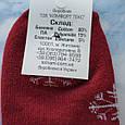 Шкарпетки жіночі махрові вишня розмір 36-41, фото 3