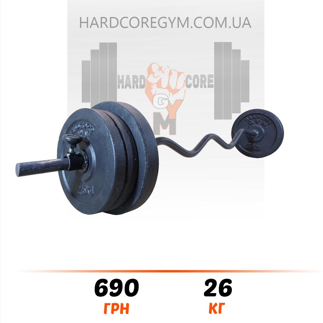 Штанга W-подібна 1,45 м | 26 кг
