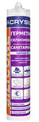 Герметик силиконовый санитарный прозрачный LACRYSIL, 280 мл