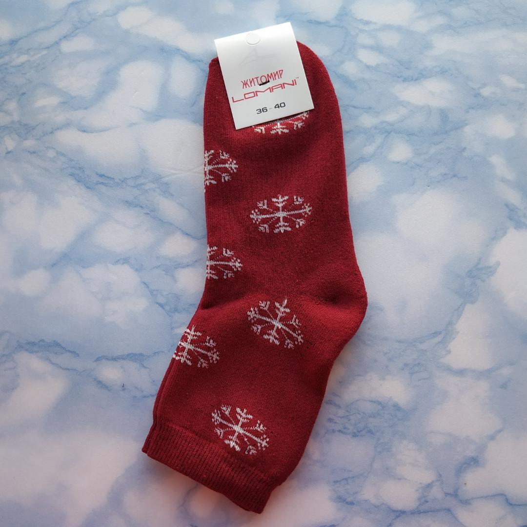 Шкарпетки жіночі махрові вишня розмір 36-41