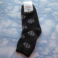 Носки женские махровые черные размер 36-41