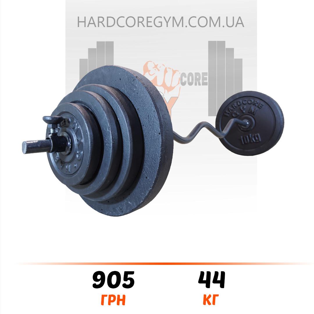 Штанга W-подібна 1,45 м | 44 кг