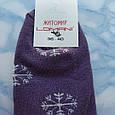 Носки женские махровые сиреневые размер 36-41, фото 3