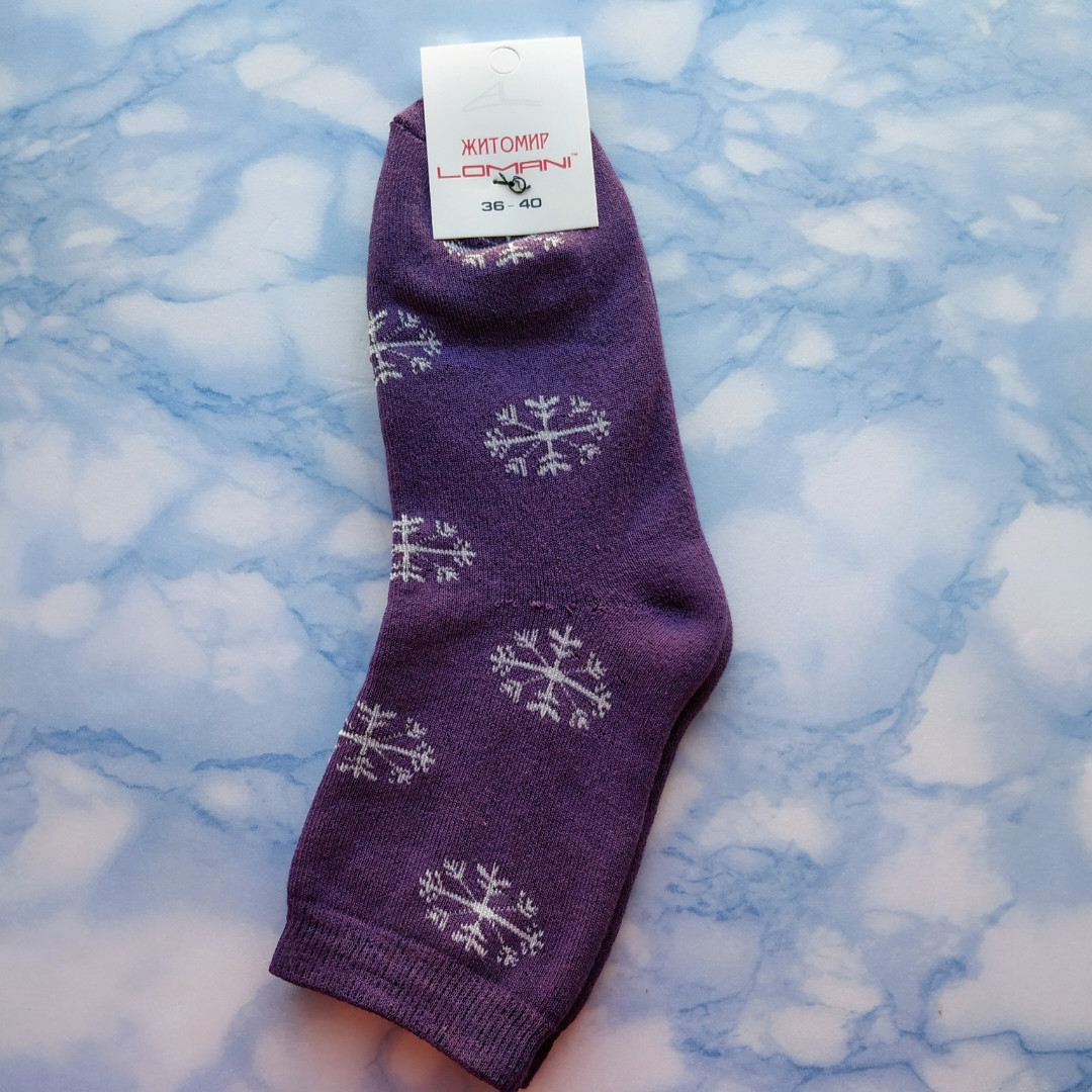Носки женские махровые сиреневые размер 36-41