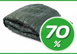 СЕТКА затеняющая для теплиц 70% Agreen зеленая фасованый