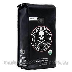 Самый крепкий кофе в мире Death Wish Coffee USA в зернах/молотый 450г темная обжарка шоколадный вкус