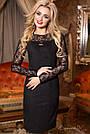 Платье чёрное нарядное элегантное с гипюром женское р. 46, эко замша, приталенное, фото 2