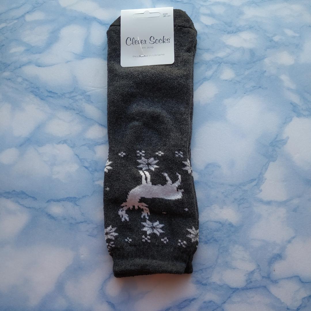 Носки женские махровые тёмно серые с оленями размер 36-41
