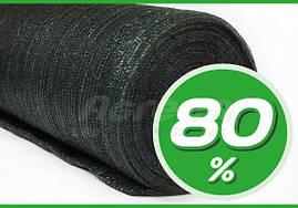 СЕТКА затеняющая для теплиц 80% Agreen зеленая рулон