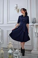 """Платье  """"Ребека"""" в тёмно-синем  цвете размеры 44-46,46-48"""