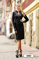 Платье 12-1002 - черный: M L XL XXL 3XL, фото 1