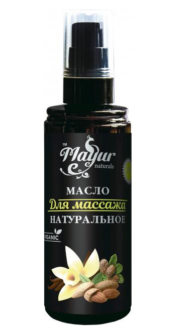 Масло Mayur для массажа 120 мл