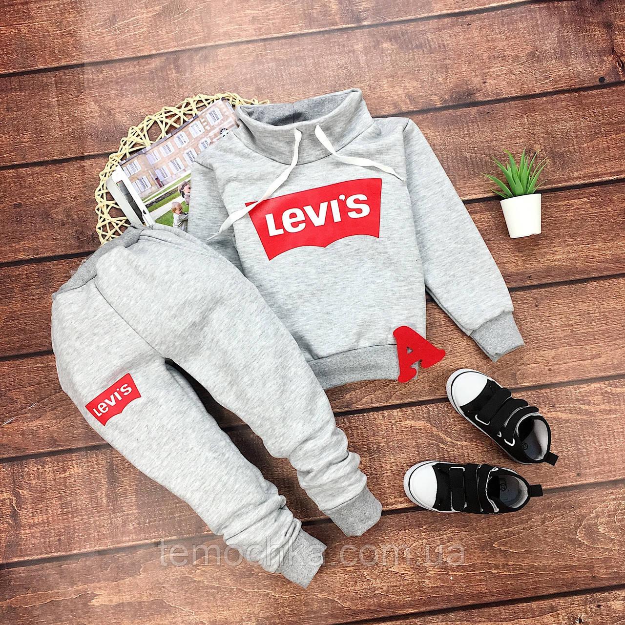 Спортивный костюм комплект для мальчика Levis Левис
