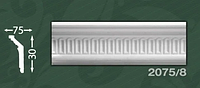 Плинтус потолочный с орнаментом из пенопласта Baraka Dekor 2075/8