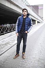 """Куртка мужская зимняя короткая стеганая Intruder """"Impression"""" серая синяя в размере S M L XL XXL, фото 3"""