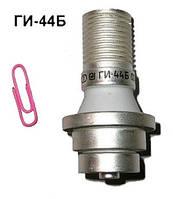 Лампа ГИ-44Б