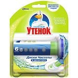 Диски чистоты Туалетный утенок для унитазов, писуаров цитрус, фото 2