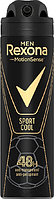 Дезодорант Rexona мужской Sport cool (150мл.)