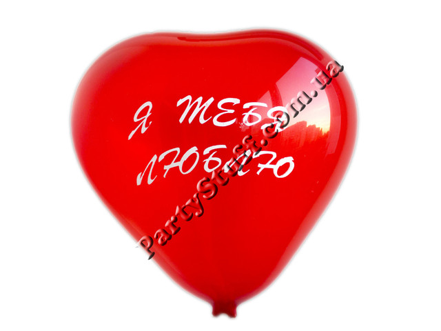 шарик сердце кристалл