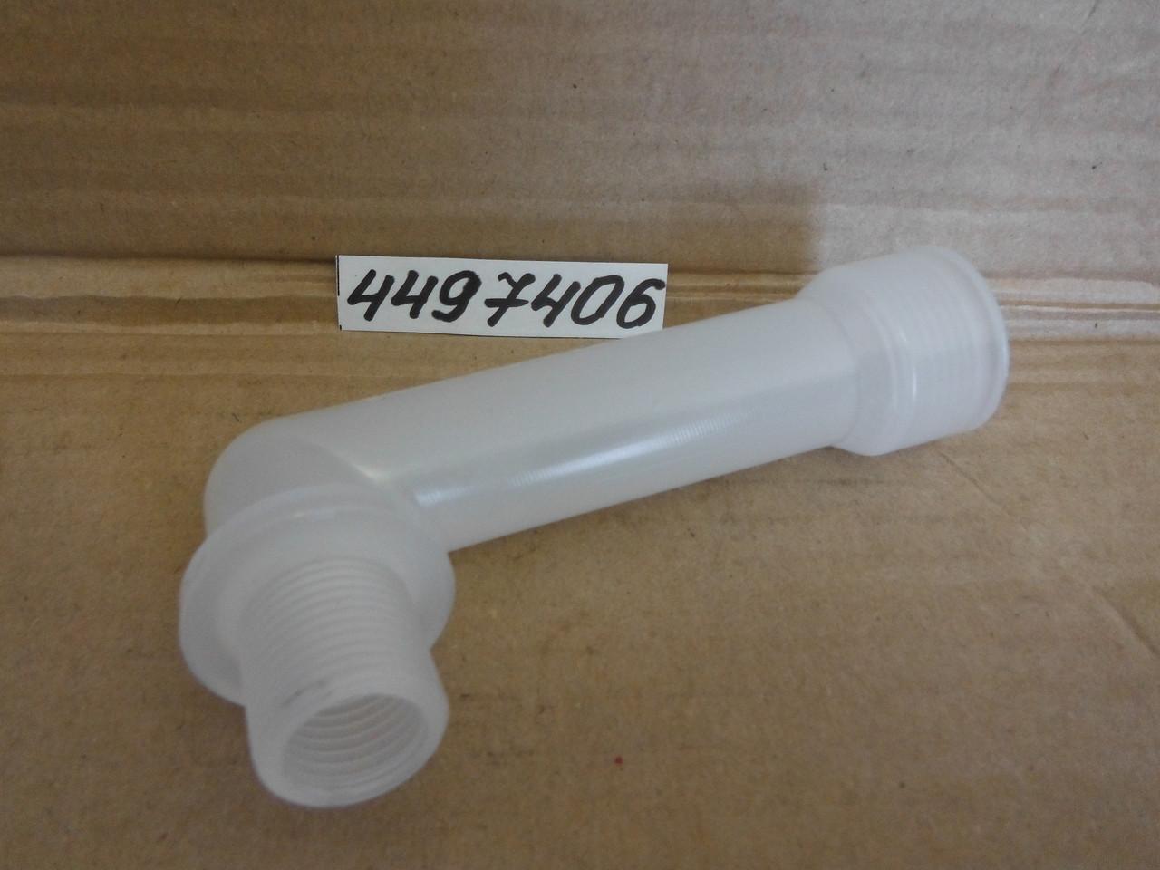 STILL 4497406 трубка