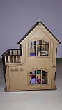 Кукольный домик для куклы Лол ночник светильник. В ПОДАРОК мебель!!!, фото 7