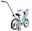 Детский велосипед  SUN BABY BMX STARS 14(голубой), фото 3