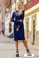 Платье 12-1000 - т.синий: M L XL XXL 3XL, фото 1