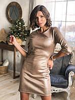 Платье Люрес, фото 1