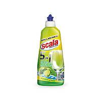 Ополаскиватель для посудомоечных машин Scala Brilliante 5in1 Limone 500 ml