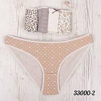Набор женских трусиков-бикини с узором Dominant (Турция) 33000-2 | 5 шт.