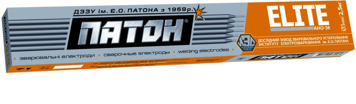 Електроди ПАТОН ELITE АНО-36 Ø 4 мм (упаковка - 5кг)