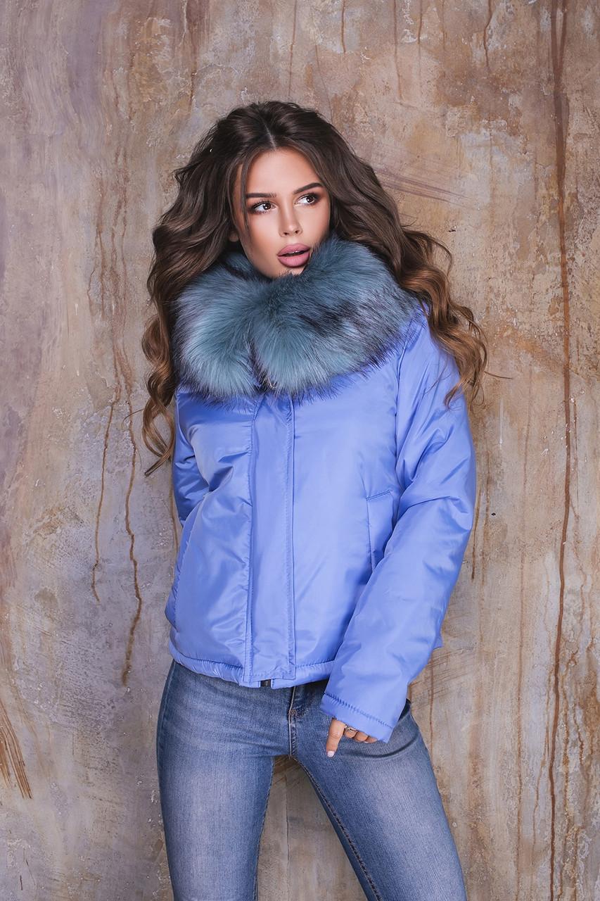 Куртка женская короткая из плащевки со съемным мехом (К29462)