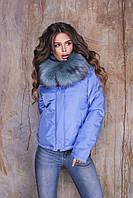 Куртка женская короткая из плащевки со съемным мехом (К29462), фото 1