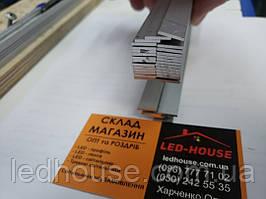 Алюминиева полоса 12х1,5мм для светодиодных лент