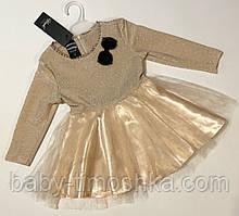 Платье нарядное 98-128