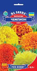 Бархатцы Чемпион F1 0,5г GL Seeds