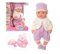 Детский пупс кукла для девочки Маленькая Ляля 42 см